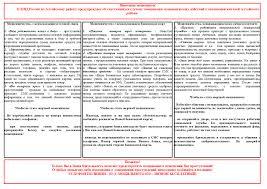 Полиция информирует Информируем Администрация Алтайского района  Будте бдительны