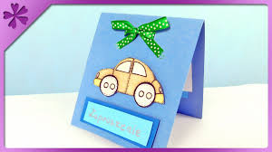 diy first birthday invitation card eng subles sd up 251 you