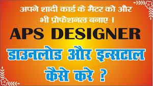 Aps Designer 4 0 Filehippo How To Download Aps Designer 4 0 Software Hindi