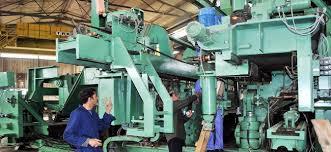 نتيجة بحث الصور عن هيئة التصنيع العسكري العراقية