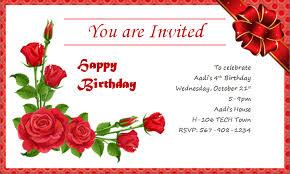 Birthday Invitation Templates Free Download Birthday Invitation Card Templates Free Download Free Download