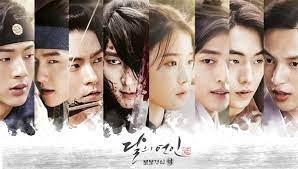 Moon lovers 2.sezon ne zaman yayınlanacak sitenizde acaba. Moon Lovers Scarlet Heart Ryeo Izle Butun Bolumleri Asya Fanatikleri