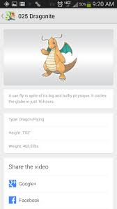 google maps offers a 'pokemon challenge' to aspiring pokemon Google Maps Pokemon Master google maps pokemon challenge google maps pokemon master app