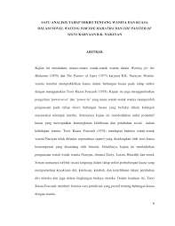 short essay on women empowerment essay on women empowerment it s meaning and why is it important sawl co essay on women empowerment it s meaning and why is it important sawl co