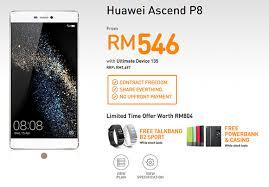 huawei phones price list p8 lite. umobile huawei p8 phones price list lite o