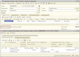 Расчет курсовой разницы по историческому курсу при постоплатах  О Поступление товаров и услуг Покупка комиссия Проведен П x Операция Цены