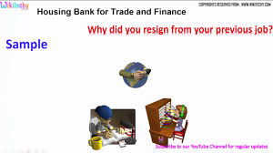 housing bank for trade and finance interview questions  housing bank for trade and finance interview questions 157616061603 1575160415731587160315751606 1604160415781580157515851577 16081575160415781605160816101604