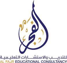 مركز الفجر للتدريب والاستشارات التعليمية