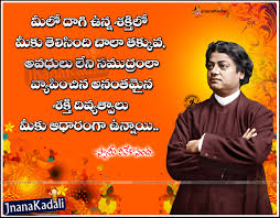 vivekananda essay education for character by swami vivekananda  vivekananda essay all essay short essay on swami vivekanand jayanti words essayspeechwala words essay on swami