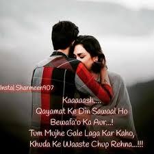 love sad shayari english 1080x1080