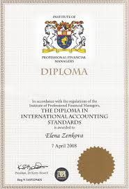 Наши лицензии ООО АФ Российский Аудит  Диплом АССА по Международной Финансовой Отчетности