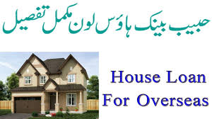 calculator house loan hbl house loan calculator 2019 2010