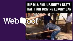 Fact Check Viral Video Of Bjp Mla Anil Upadhyay Beating A Dalit