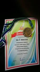 Открытый Кубок Свердловской области по армрестлингу Поиск  Открытый Кубок Свердловской области по армрестлингу