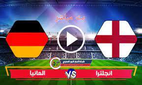 يلا شوت يوتيوب .. بث مباشر مشاهدة مباراة انجلترا و المانيا اليوم 29-06-2021  في بطولة امم أوروبا يورو 2020 لايف بجودة عالية بدون اي تقطيع.