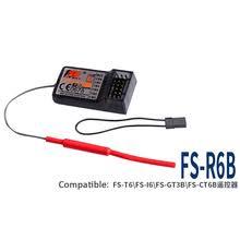 <b>FlySky 6</b>-<b>канальный приемник</b> AFHDS, 2,4 ГГц, для <b>fs i6</b> i10 T6 ...