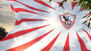 ما هو تاريخ شعار الزمالك؟ ولماذا يرتدي اللون الأبيض والخطين الحمر؟
