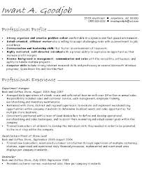 Career Transition Resume Sample