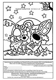 Hello Kitty Kleurplaat Uitprinten Ausmalbilder Mario 19 Ausmalbilder