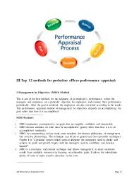 Probation officer performance appraisal
