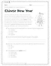 Compound Words Worksheets Sentences Free Printable For Kindergarten Word