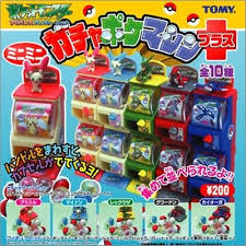 Pokemon Vending Machine Toys New Pokemon Mini Vending Machine Collection On EBay