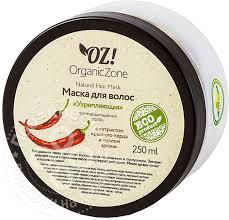 Купить <b>Маска для волос</b> OZ! OrganicZone <b>Укрепляющая</b> 250мл с ...