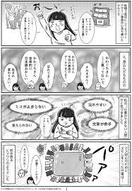 カワグチマサミ At エッセイ漫画8月出版 On Twitter エッセイ漫画