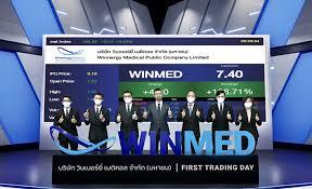 WINMED เทรด mai วันแรก ราคาเปิดตลาด 7.30 บาท บวก 135.48% สยามรัฐ