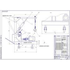 Дипломная работа на тему Разработка гидравлического подъемника  Дипломная работа на тему Разработка гидравлического подъемника для подъема перемещения тяжеловесных агрегатов