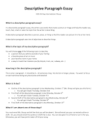 essay descriptive essays examples writing a descriptive essay essay how to write a descriptive essay descriptive essays examples