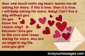 Short Love Letter Short Love Letters For Her That Make Her Cry Short Love Letter