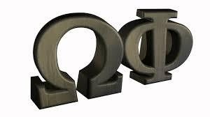 greek alphabet 3d icons