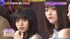 どんな髪型でも可愛い齋藤飛鳥の201218年前髪髪型をご覧