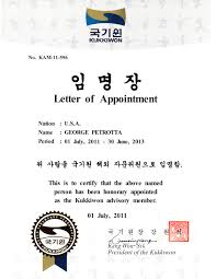 Isa Kukkiwon Dan Certification Faq S