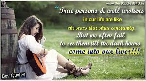 touching essays heart touching essay on friendship   essay topics heart touching status messages quotes about friends and