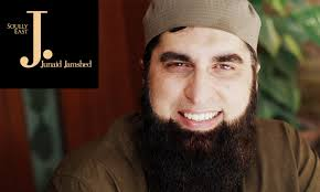 J P Coats Embroidery Floss Color Conversion Chart Three Branding Lessons To Learn From J Junaid Jamshed