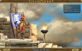 With the ragnarök expansion, titan quest continues its epic journey through the world of antiquity. Steam Community Screenshot My Character