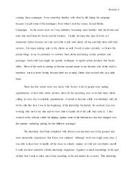 internship experience paper jpg cb   4