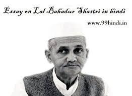 essay on indira gandhi hindi essay on indira gandhi