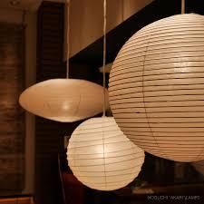 Japanese Lantern Pendant Light Akari Isamu Noguchi Lamp