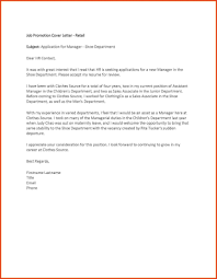 Promotion Cover Letter Template Pany Profile Sheet Sample Nanny Best