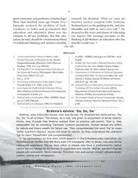 research paper on money laundering pdf