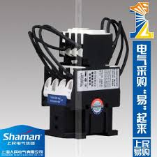 switching capacitor contactor ac contactor wiring manufacturer switching capacitor contactor ac contactor wiring