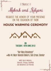 housewarming cards to print housewarming party invitation cards design print and s on