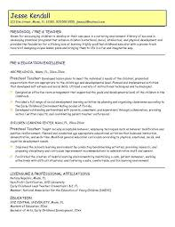 Early Childhood Resume Examples Examples Of Resumes