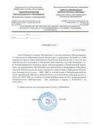 Снежана Пакиева Педагогическое интернет сообщество УчПортфолио ру 6
