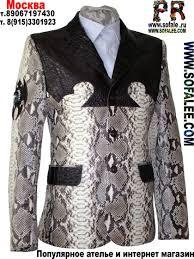 jacket of python and crocodile skin for men