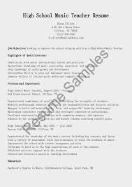 Resume Sample For High School Teachers Resume Samples High School