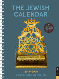 2020 16 Calendar Printable The Jewish Calendar 2019 2020 16 Month Engagement Jewish